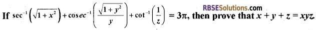 RBSE Class 12 Maths Model Paper 4 English Medium 7
