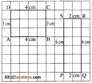 RBSE Class 5 Mathematics Board Paper 2017 English Medium 6