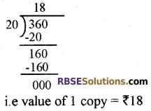 RBSE Class 5 Mathematics Model Paper 2 English Medium 10