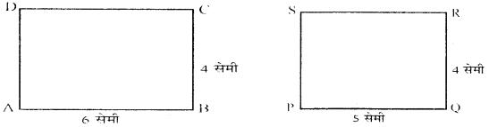 RBSE Class 5 Maths Model Paper 3 9
