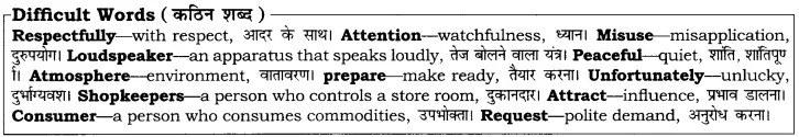 RBSE Solutions for Class 10 English Poem Chapter 6 Writing Skills image 10