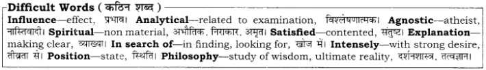 RBSE Solutions for Class 10 English Poem Chapter 6 Writing Skills image 18