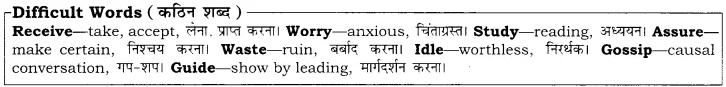 RBSE Solutions for Class 10 English Poem Chapter 6 Writing Skills image 3
