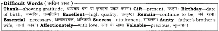 RBSE Solutions for Class 10 English Poem Chapter 6 Writing Skills image 6