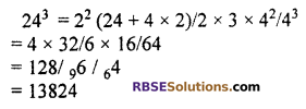 RBSE Solutions for Class 10 Maths Chapter 1 Vedic MathematicsAdditional Questions Q11