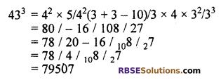 RBSE Solutions for Class 10 Maths Chapter 1 Vedic MathematicsAdditional Questions Q12