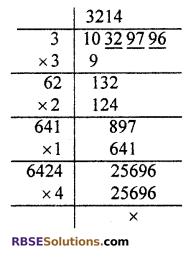 RBSE Solutions for Class 10 Maths Chapter 1 Vedic MathematicsAdditional Questions Q13