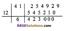 RBSE Solutions for Class 10 Maths Chapter 1 Vedic MathematicsAdditional Questions Q14