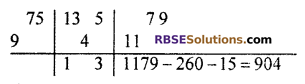 RBSE Solutions for Class 10 Maths Chapter 1 Vedic MathematicsAdditional Questions Q5