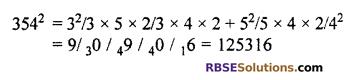 RBSE Solutions for Class 10 Maths Chapter 1 Vedic MathematicsAdditional Questions Q8