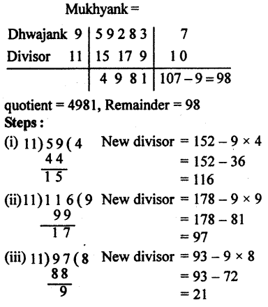 RBSE Solutions for Class 10 Maths Chapter 1 Vedic Mathematics Ex 1.1 Q17