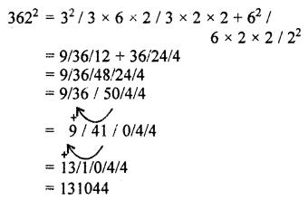 RBSE Solutions for Class 10 Maths Chapter 1 Vedic MathematicsEx 1.2 Q17