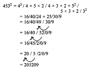 RBSE Solutions for Class 10 Maths Chapter 1 Vedic MathematicsEx 1.2 Q18