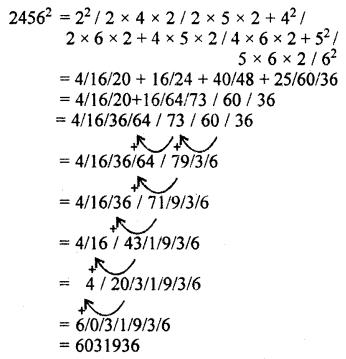 RBSE Solutions for Class 10 Maths Chapter 1 Vedic MathematicsEx 1.2 Q20