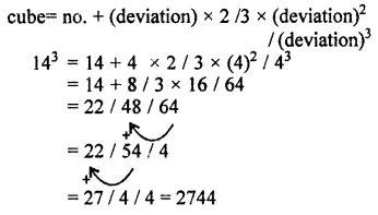 RBSE Solutions for Class 10 Maths Chapter 1 Vedic MathematicsEx 1.2 Q21