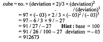 RBSE Solutions for Class 10 Maths Chapter 1 Vedic MathematicsEx 1.2 Q22
