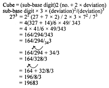 RBSE Solutions for Class 10 Maths Chapter 1 Vedic MathematicsEx 1.2 Q23