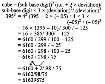 RBSE Solutions for Class 10 Maths Chapter 1 Vedic MathematicsEx 1.2 Q24