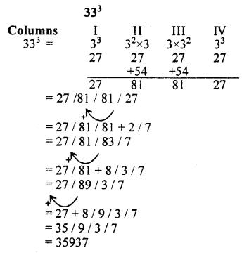 RBSE Solutions for Class 10 Maths Chapter 1 Vedic MathematicsEx 1.2 Q26