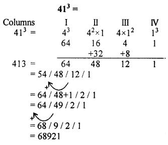 RBSE Solutions for Class 10 Maths Chapter 1 Vedic MathematicsEx 1.2 Q27
