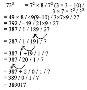 RBSE Solutions for Class 10 Maths Chapter 1 Vedic MathematicsEx 1.2 Q30