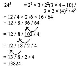RBSE Solutions for Class 10 Maths Chapter 1 Vedic MathematicsEx 1.2 Q31