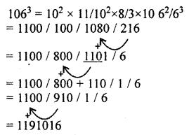 RBSE Solutions for Class 10 Maths Chapter 1 Vedic MathematicsEx 1.2 Q32