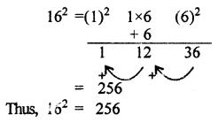 RBSE Solutions for Class 10 Maths Chapter 1 Vedic MathematicsEx 1.2 Q5