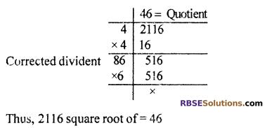 RBSE Solutions for Class 10 Maths Chapter 1 Vedic MathematicsEx 1.3 Q1