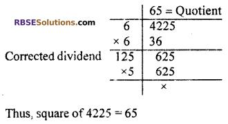 RBSE Solutions for Class 10 Maths Chapter 1 Vedic MathematicsEx 1.3 Q2