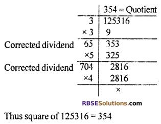 RBSE Solutions for Class 10 Maths Chapter 1 Vedic MathematicsEx 1.3 Q5
