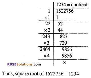 RBSE Solutions for Class 10 Maths Chapter 1 Vedic MathematicsEx 1.3 Q8