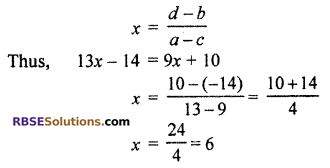 RBSE Solutions for Class 10 Maths Chapter 1 Vedic MathematicsEx 1.4 Q1