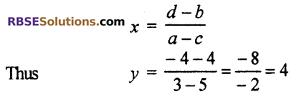 RBSE Solutions for Class 10 Maths Chapter 1 Vedic MathematicsEx 1.4 Q2