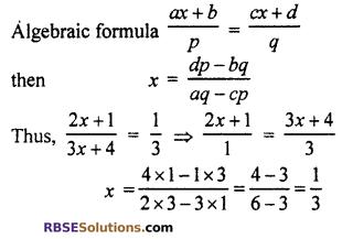 RBSE Solutions for Class 10 Maths Chapter 1 Vedic MathematicsEx 1.4 Q3
