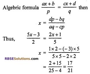 RBSE Solutions for Class 10 Maths Chapter 1 Vedic MathematicsEx 1.4 Q4