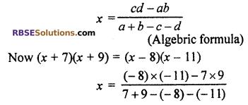 RBSE Solutions for Class 10 Maths Chapter 1 Vedic MathematicsEx 1.4 Q5