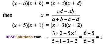 RBSE Solutions for Class 10 Maths Chapter 1 Vedic MathematicsEx 1.4 Q6