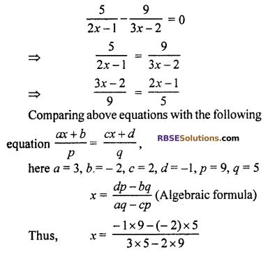 RBSE Solutions for Class 10 Maths Chapter 1 Vedic MathematicsEx 1.4 Q8.1
