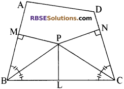 RBSE Solutions for Class 10 Maths Chapter 10 बिन्दु पथ Additional Questions 13