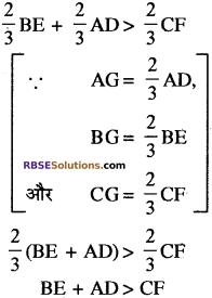 RBSE Solutions for Class 10 Maths Chapter 10 बिन्दु पथ Ex 10.2 8