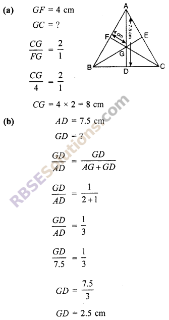 RBSE Solutions for Class 10 Maths Chapter 10 Locus Ex 10.2 11