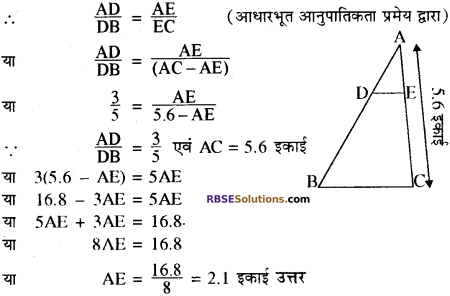 RBSE Solutions for Class 10 Maths Chapter 11 समरूपता Additional Questions 26
