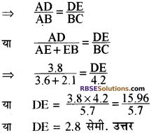 RBSE Solutions for Class 10 Maths Chapter 11 समरूपता Additional Questions 34