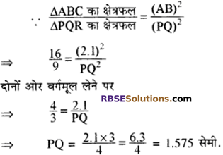 RBSE Solutions for Class 10 Maths Chapter 11 समरूपता Additional Questions 40