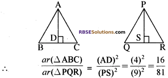 RBSE Solutions for Class 10 Maths Chapter 11 समरूपता Additional Questions 8