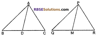 RBSE Solutions for Class 10 Maths Chapter 11 Similarity Additional Questions 15