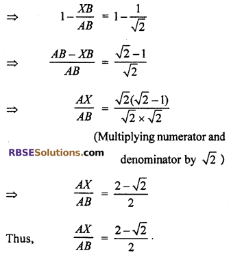 RBSE Solutions for Class 10 Maths Chapter 11 Similarity Additional Questions 32