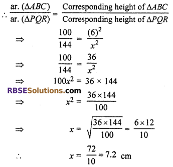 RBSE Solutions for Class 10 Maths Chapter 11 Similarity Additional Questions 4