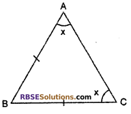 RBSE Solutions for Class 10 Maths Chapter 11 Similarity Additional Questions 7